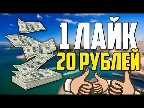 Как заработать денег в интернете на ставка