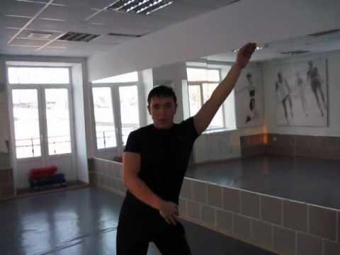 Уроки танца тектоник - видео