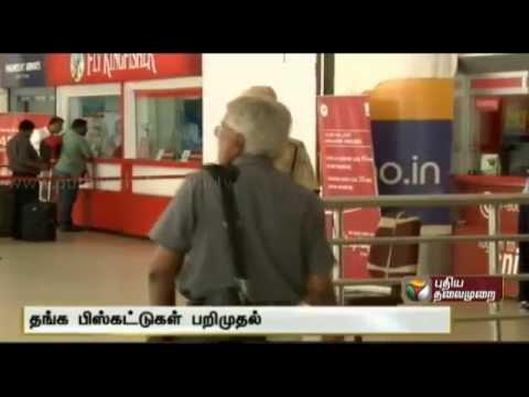 Gold Smuggling Chennai