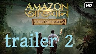 Amazon Obhijaan - Chander Pahar 2 new bengali movie Trailer - Dev