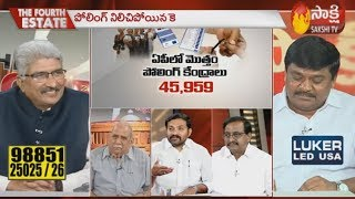 The Fourth Estate   Chandrababu Words On EVMs True or False - 17th April 2019