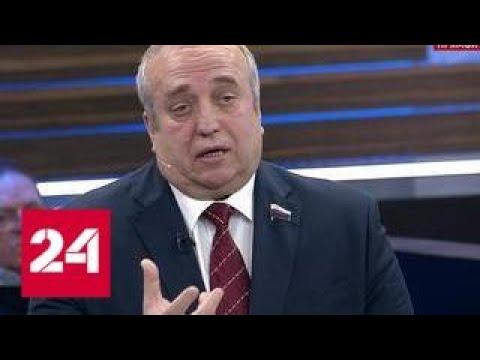 Клинцевич: есть данные, что к атаке на Хмеймим и Тартус причастны США - Россия 24