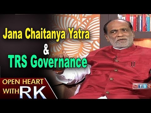 TS  BJP President Dr K Laxman about Jana Chaitanya Yatra & TRS Governance | Open Heart with RK