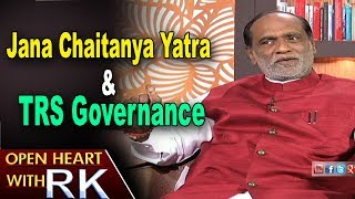 TS  BJP President Dr K Laxman about Jana Chaitanya Yatra and TRS Governance | Open Heart with RK