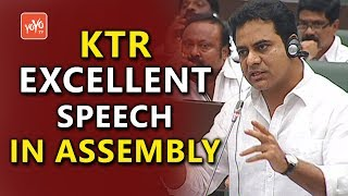 Minister KTR Assembly Speech in Telangana Assembly LIVE | Budget Session 2018