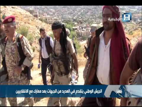 فيديو: أسلحة ميليشيا الحوثي وصالح في قبضة الجيش اليمني