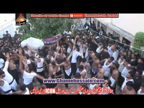 Teeran di sajda Gah Ty || dhudial party ||  Alamaan Matam  || 25 Muharram 2018 || Dhudial Chakwal