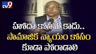 Kancha Ilaiah sensational comments on BJP over AP Special Status