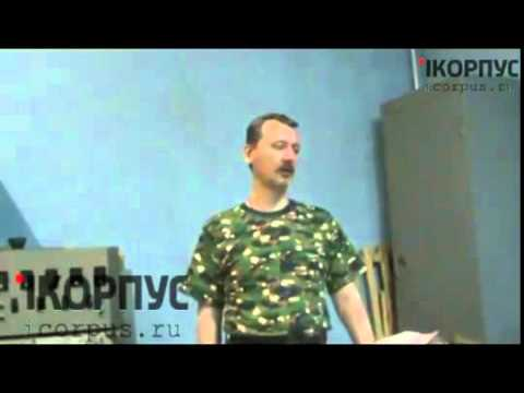 28 Jul 2014-Minister of Defence-Strelkov Press Conference