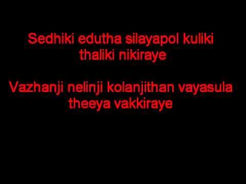 Uthama Puthiran   Ussumu Laresay   Lyrics video