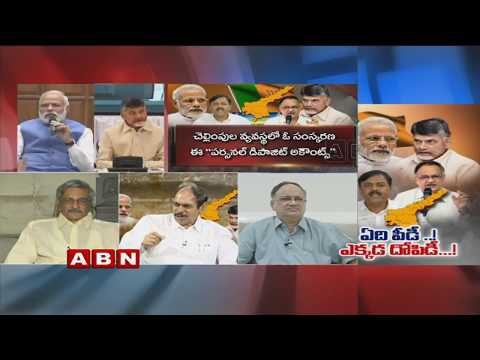 Debate on BJP MP GVL Narasimha Rao Comments on TDP | Part 2