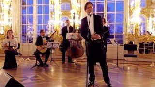 Олег Погудин Концерт в Большом зале Екатерининского дворца 08 03 2017 1 отделение