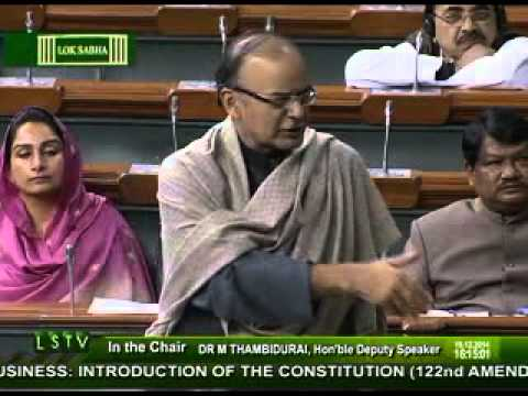 Watch: Finance Minister Arun Jaitley giving reply during discussion on GST Bill in Lok Sabha