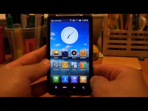 HTC Desire HD unlocking / modding tutorial (MIUI / CyanogenMod)