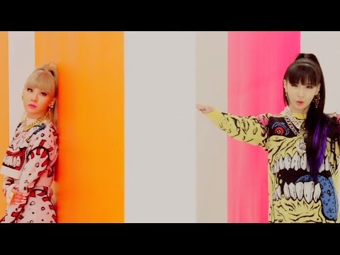 2ne1 - 'gotta Be You' (japanese Ver.) Short Ver. video