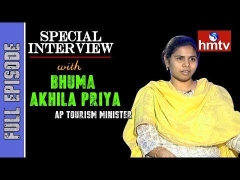 AP Tourism Minister Bhuma Akhila Priya Special Interview | Telugu News | hmtv