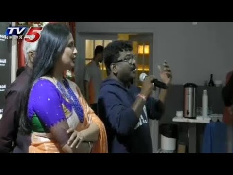 Telugu NRIs Meet & Greet with Lyricist Chandrabose in Houston | TV5 News