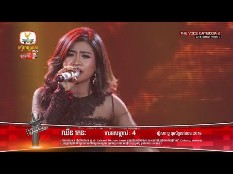The Voice Cambodia - Chhin Rothanak - Baby I'm Sorry​ - Live Show 16 May 2016