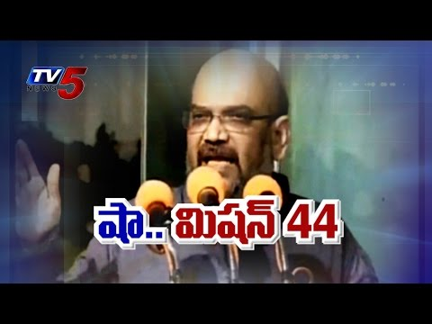 Why Amit Shah's 'Mission-44' In Jammu & kashmir ? : TV5 News
