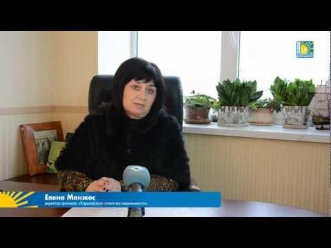 ЕВРО-2012:сдача жилья в аренду сопряжена с рисками