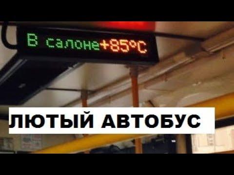 Расписание автобусов город Озёры на 2018 год