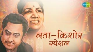 download lagu Weekend Classic Radio Show  Lata & Kishore Special gratis