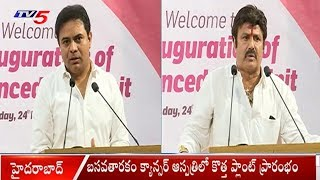 KTR Inaugarates Advanced Bone Marrow Transplant Unit In Basavatarakam Hospital