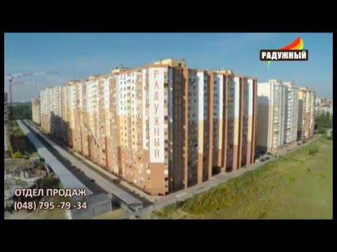Жители ж/м радужный попросили саакашвили и лорткипанидзе защитить их от беспредела застройщика