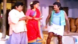 வயிறு குலுங்க சிரிக்க இந்த வீடியோவை  பாருங்கள் | Tamil Comedy Collections | Goundamani | Senthil