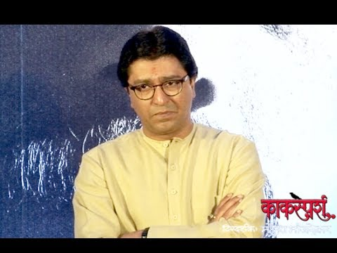 Kaksparsh Team Wished By Raj Thackeray