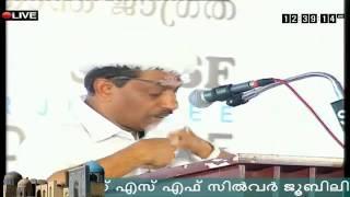 Sidheeqali Rangattoor   SKSSF GRANDFINALE