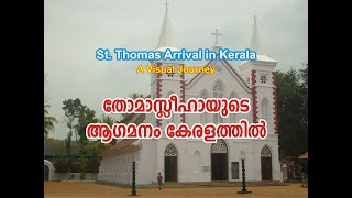St Thomas  Arrival in Kerala