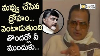 NTR Emotional Interview about Chandrababu Back Stabbing him for Political Power