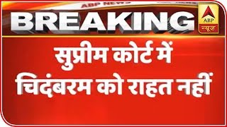 Chidambaram's Case Will Be Put Before CJI To Consider For Urgent Listing: SC   ABP News