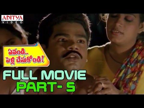 Evandi Pelli Chesukondi Telugu Movie Part 5/13 - Suman, Ramya Krishna,Vineeth, Raasi