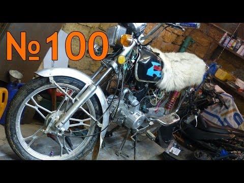 Новый формат:ремонт Альфы с мотором 124сс
