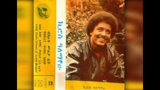 Kiros Alemayehu - NayFikreki Agudo ናይፍቅርኺ ኣጉዶ (Tigrigna)