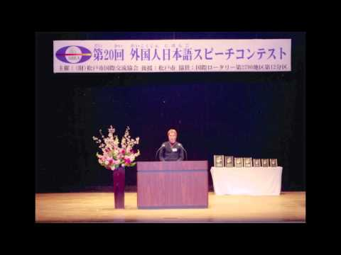 Japanese Speech Contest 2012