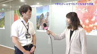 伊達市魅力発信ポスターとは何か取材してきた!!