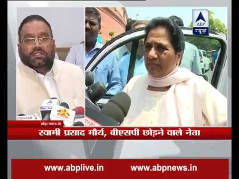 "BSP senior leader Swami Prasad Maurya quits party, says ""Mayawati is selling tickets"""