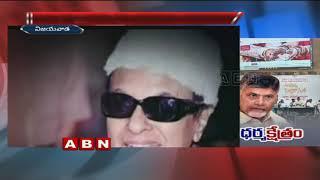 ABN Telugu News | Aprl 18th, 2018