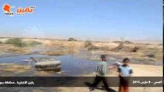 يقين |  تقرير - أهالي قرية نجع حامد يصرخون من مياة الصرف ااصحي