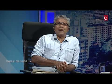 Aluth Parlimenthuwa - 12th December 2018