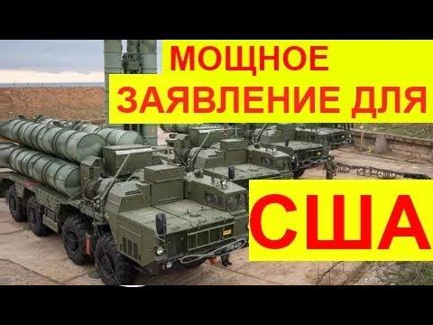 Так Россия с США еще не разговаривала Попробуете ударить - попробуете на вкус русские Триумфы!
