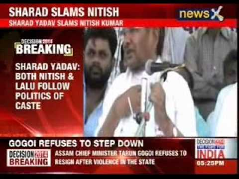 Both Nitish and Lalu follow politics of caste, says Sharad Yadav