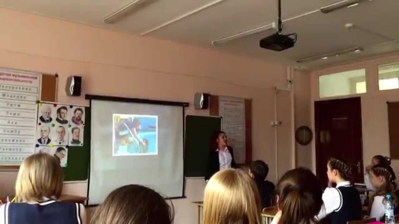 """Школьный конкурс """"Лучший ученик"""" - презентация"""