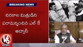 Bihar Deputy CM Sushil Modi Speaks On Former PM Atal Bihari Vajpayee's Legacy