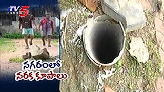 Negligence on Opened Bore Wells In Public Park | Jubilee Hills, Hyderabad