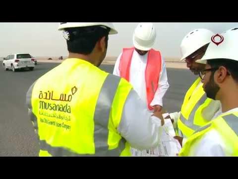 طريق أبوظبي – دبي – أبوظبي Abu Dhabi - Dubai Road