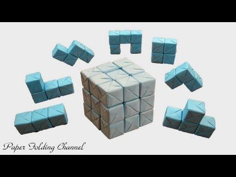 Оригами подвижный Сонобе куб. на tubethe.com